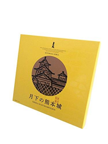 新 月下の熊本城 15個入×2箱 清正製菓 ミルクで仕上げた栗あんをしっとり焼き上げた生地で包み込んだ熊本銘菓