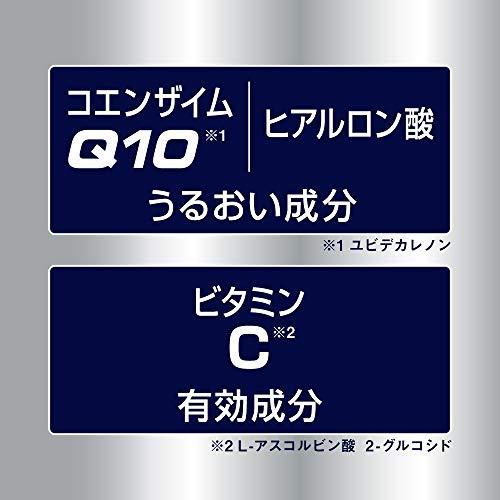 ニベアメンアクティブエイジローション100ml男性用化粧水エイジングケアリキッド単品100ミリリットル(x1)