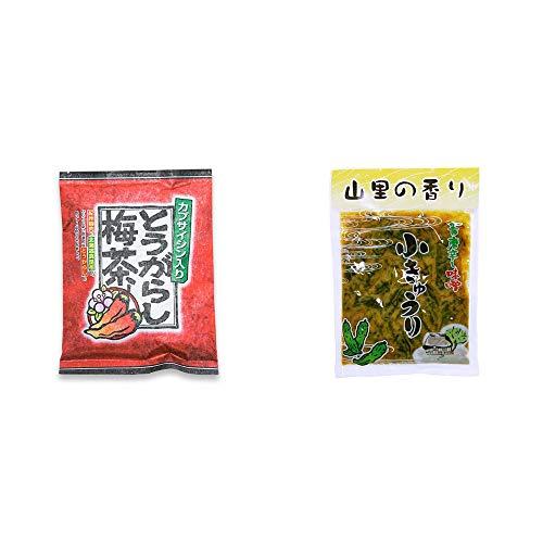 [2点セット] とうがらし梅茶(24袋)・山里の香り 青唐辛し味噌 小きゅうり(250g)