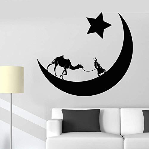 Arabian Moon Stars Cammello Deserto Beduino Vinile Adesivo Decorazioni Per La Casa Soggiorno Arte Murale Carta Da Parati Adesivi Murali Rimovibili 58X66 Cm