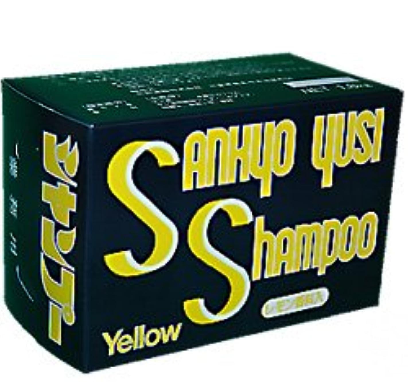 リアル非行ショルダー三共油脂 イエローシャンプー レモンの香り 1.8kg 溶かして使う超濃縮固形タイプ