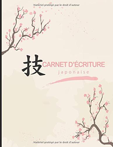 Le carnet d'écriture japonaise