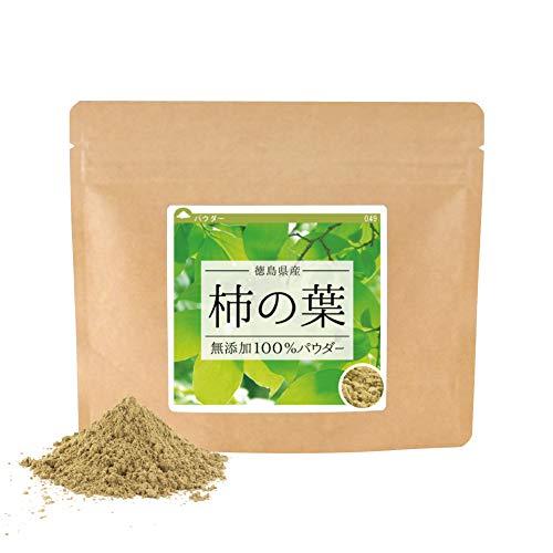 国産 柿の葉無添加100%パウダー【800g(100g×8個)】