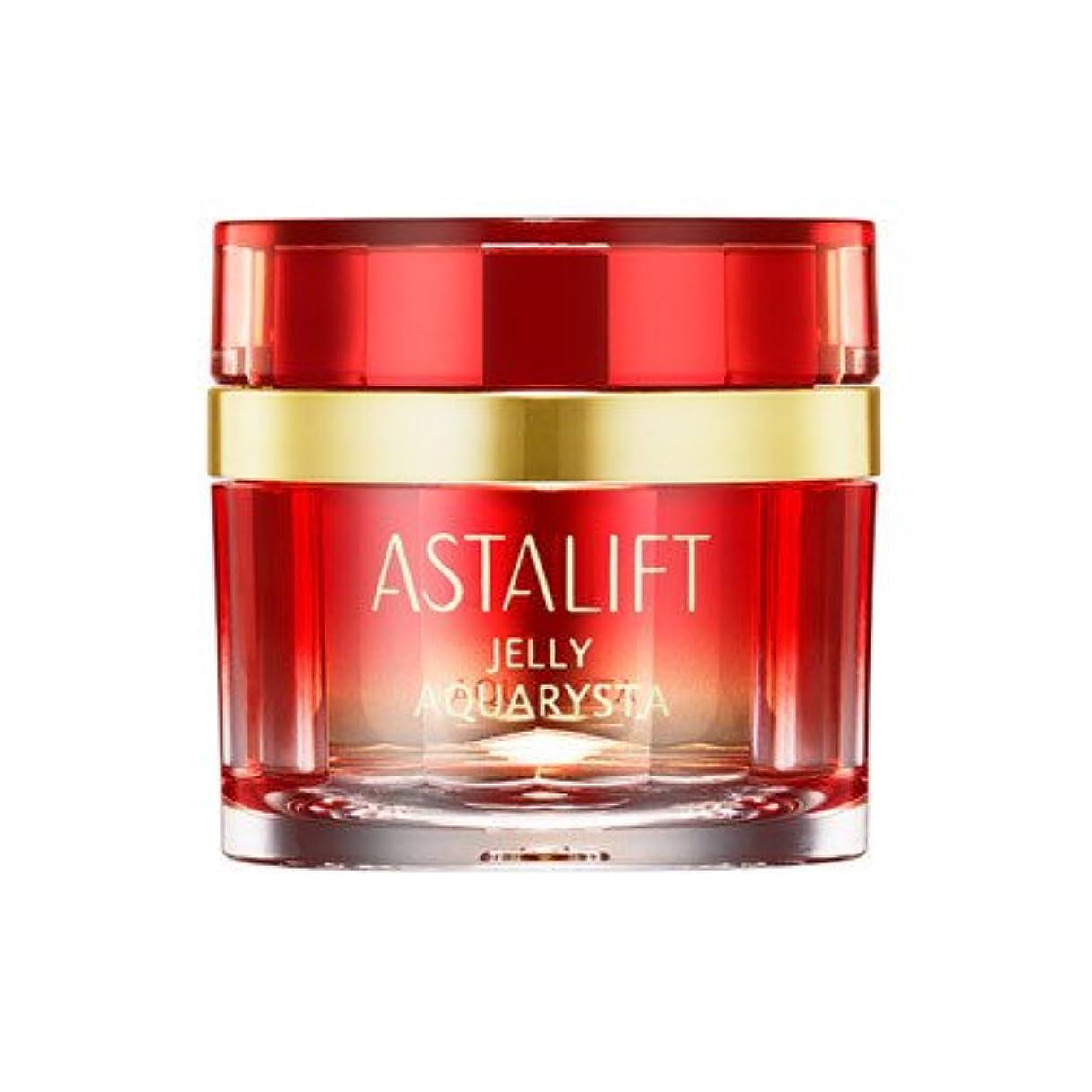 栄光のスピンしばしばアスタリフト ジェリー アクアリスタ 60g ジェリー状先行美容液 旧