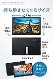 Acer 15.6型モバイルモニター 重さ0.97kg 薄さ2cm PM161Qbu IPS 非光沢1920x1080 16:9 220cd 7ms USB Type-C_04