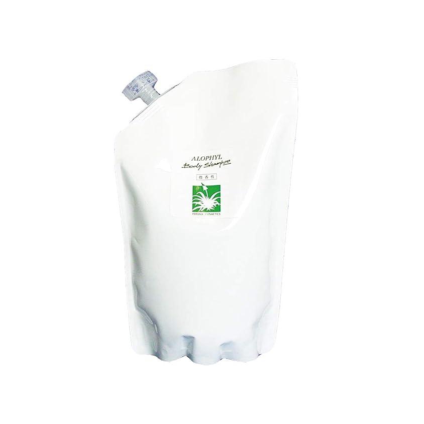 入浴歯織機アローフィル ボディーシャンプー詰め替え用(840mL)