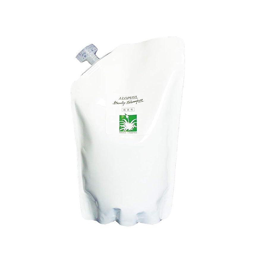 きらめき乱気流許されるアローフィル ボディーシャンプー詰め替え用(840mL)