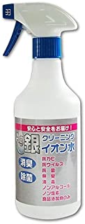 KAMINAGA 抗菌消臭スプレー (AG+) 銀イオンスプレーCL 500cc 99884825