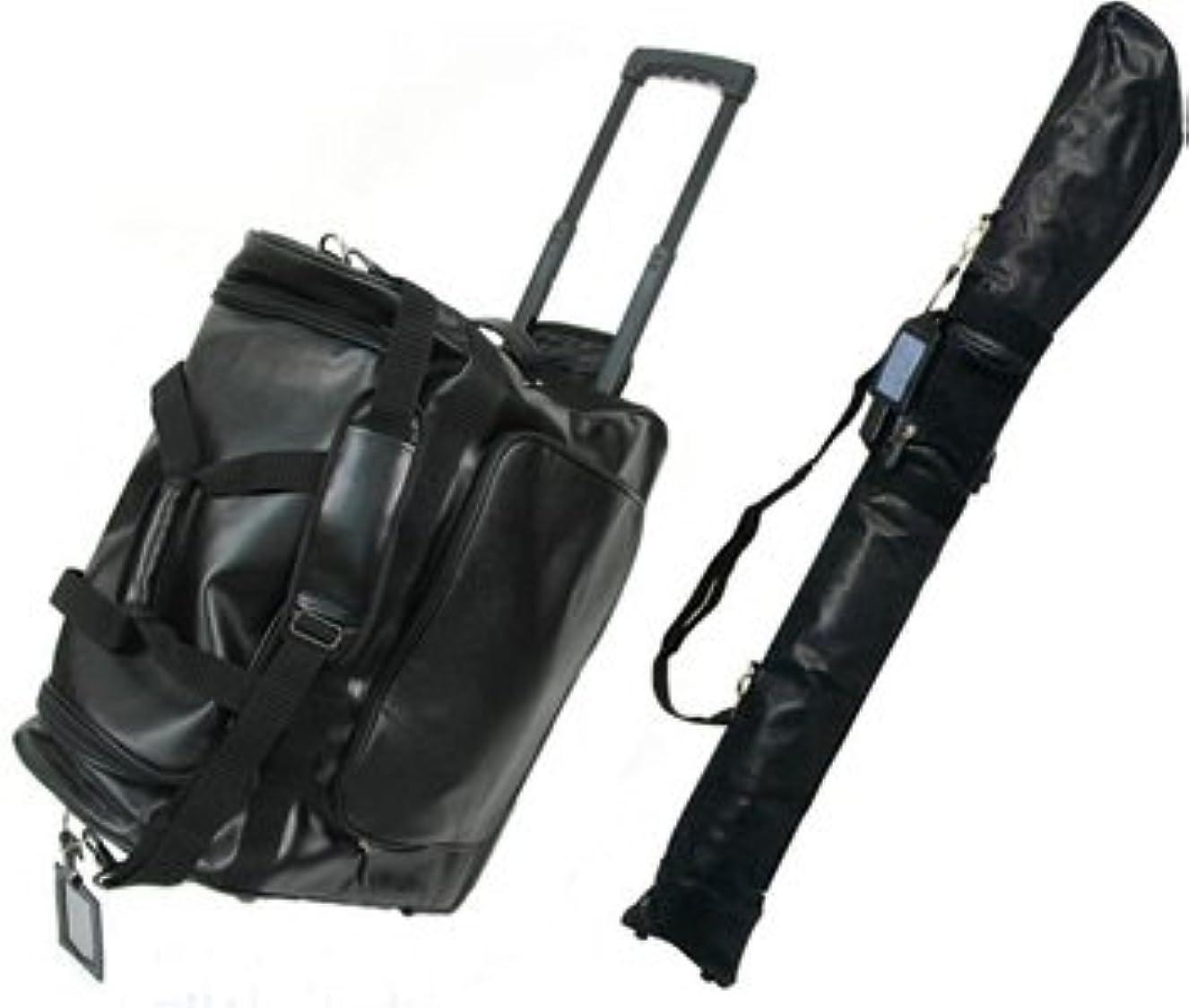 バストポット口径【剣道具 防具袋+竹刀袋セット】PVC遠征用キャリーバッグ + PVC竹刀ケース