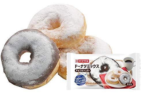 ヤマザキ ドーナツステーション ドーナツミックス (チョコ&シュガー)×20個 ヤマザキパン横浜工場