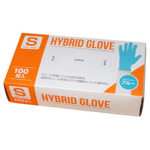 明成 新素材ハイブリッドグローブ ニトリル+PVC手袋 粉なし 100枚入 /ブルー