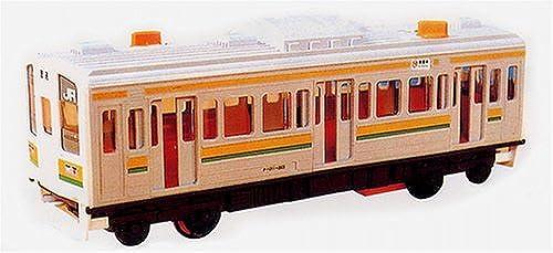 JR Diamond (JR) train (japan import)