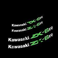 オートバイホイールハブステッカー防水反射フロントおよびリアホイール両面ステッカー カワサキZX6R Zx-6r用 バイクパーツデカールステッカー (Color : 1, Size : Inside)