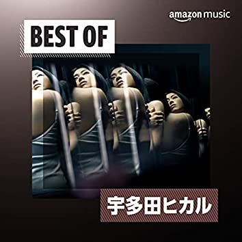 Best of 宇多田ヒカル