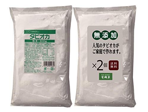 無添加 タピオカ粉末 600g×2個 ★コンパクト★キャッサバ芋の根茎から作られた澱粉です。片栗粉やコーンスターチのように、中華料理やスープのとろみ付け、つなぎ、お菓子作りタピオカドリンクなどにお使い下さい。