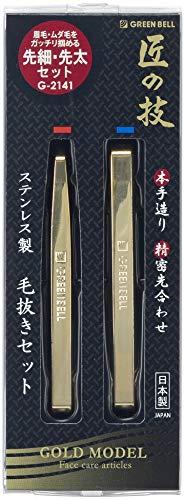匠の技 ステンレス製 毛抜きセット ゴールド G-2141