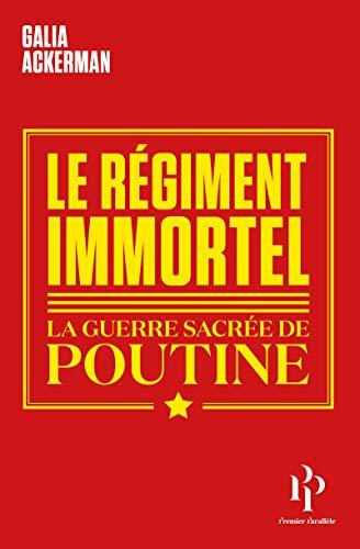 Le régiment immortel