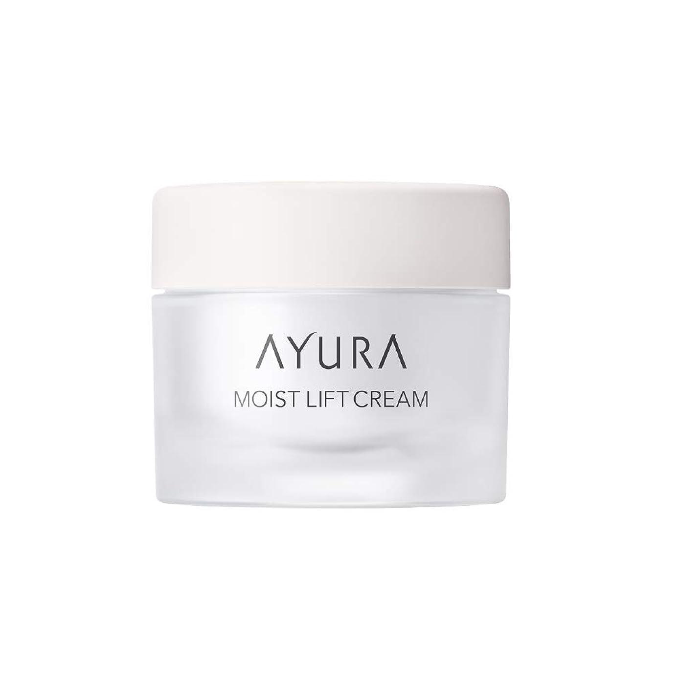 バックアップアジア人活気づけるアユーラ (AYURA) モイストリフトクリーム<フェースクリーム> 30g