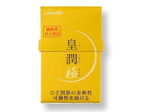 皇潤極100粒 1箱 [0917]