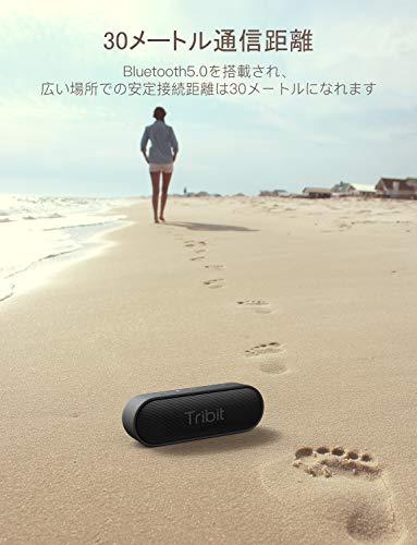 【2020年最新型】TribitXSoundGoBluetoothスピーカーIPX7完全防水ポータブルスピーカー24時間連続再生16WBluetooth5.0ブルートゥーススピーカーTWS対応低音強化/内蔵マイク搭載ブラック