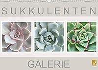 Sukkulenten Galerie (Wandkalender 2022 DIN A3 quer): Beeindruckende Nahaufnahmen von Sukkulenten (Monatskalender, 14 Seiten )