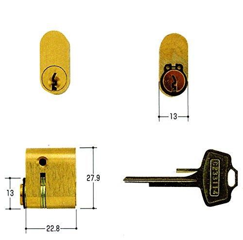 WEST 406用 小判型シリンダーのみ WCY-48 キー3本付属 鍵 交換 取替え WCY48 ウエスト 1800