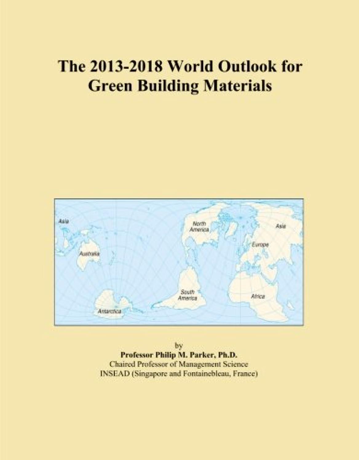 噴水逸話比較的The 2013-2018 World Outlook for Green Building Materials