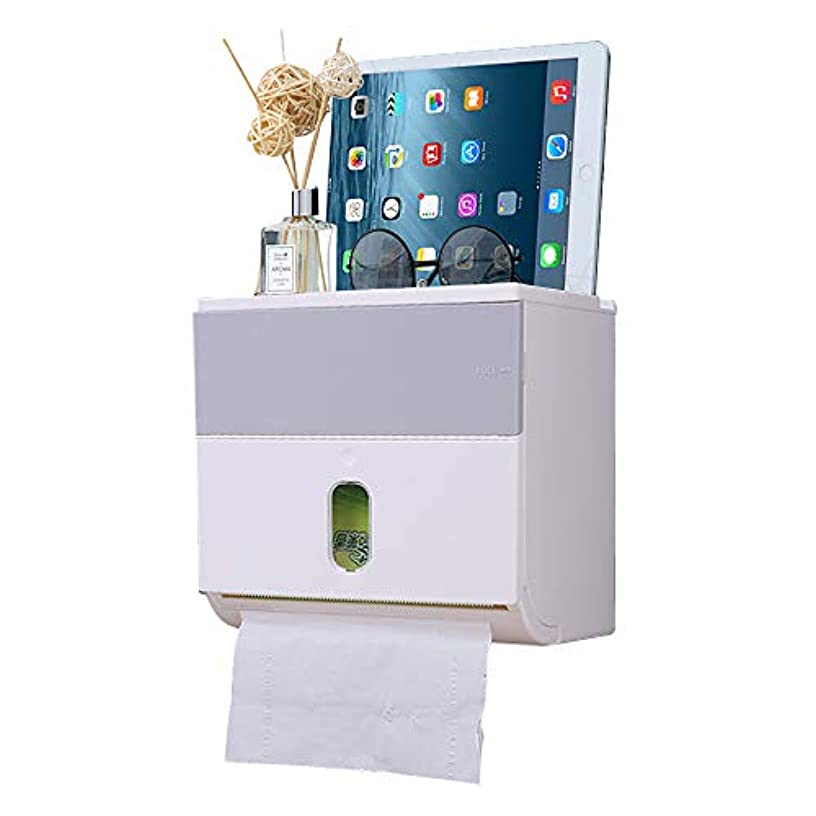 Nice Pies Multifunctional Waterproof Paper Towel Holder Wall Mount,Plastic Toilet Paper Box with Mobile Phone Storage Shelf for Bathroom and Kitchen Creative Punch-Free