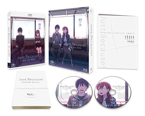 Just Because! Blu-ray BOX(初回限定生産)