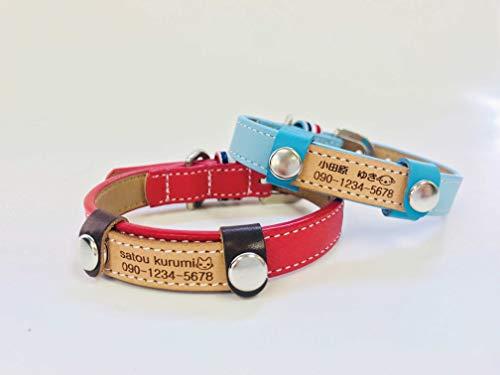 犬 猫 迷子札 オーダー 首輪にワンタッチで取付できる 本革 名入れ 名前入 ネームタグ ドッグタグ 革 かわ...
