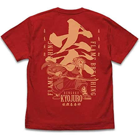 鬼滅の刃 無限列車編 炎の呼吸 煉獄杏寿郎 Tシャツ/RED-M