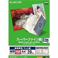 (まとめ)エレコム 高画質用スーパーファイン紙特厚 両面印刷対応 A4 EJK-SRTPA420 1冊(20枚) 【×5セット】