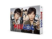MIU404 ディレクターズカット版 Blu-ray BOX