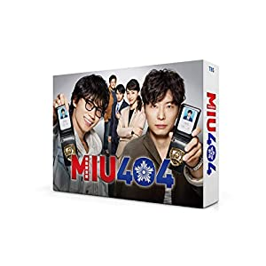 "MIU404 ディレクターズカット版 Blu-ray BOX"""