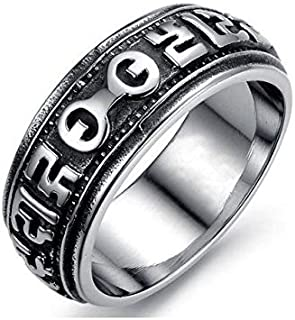 Silver ring for men decorated size 12