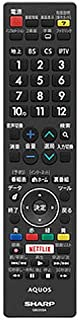 SHARP 液晶テレビ(AQUOS) 純正リモコン GB220SA RRMCGB220WJSA (0106380502)