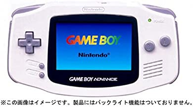 ゲームボーイアドバンス ホワイト【メーカー生産終了】