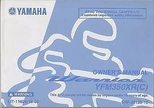 2003 YAMAHA ATV WARRIOR YFM350XR(C) LIT-11626-16-08 OWNERS MANUAL (485)