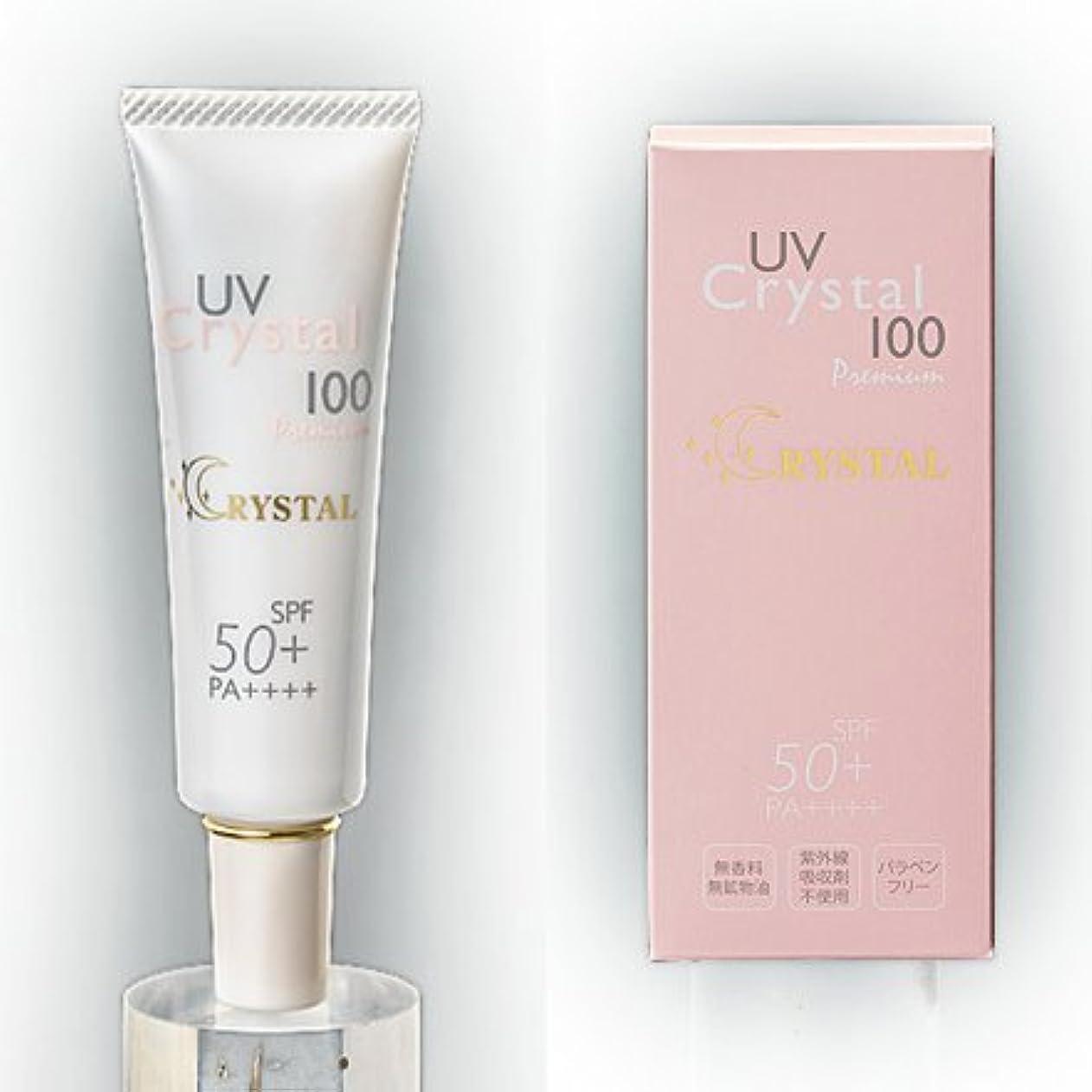 安らぎ悪化させる留め金UVクリスタル100 プレミアム30g 日焼け止めクリーム 日焼け止め 敏感肌 UVクリーム