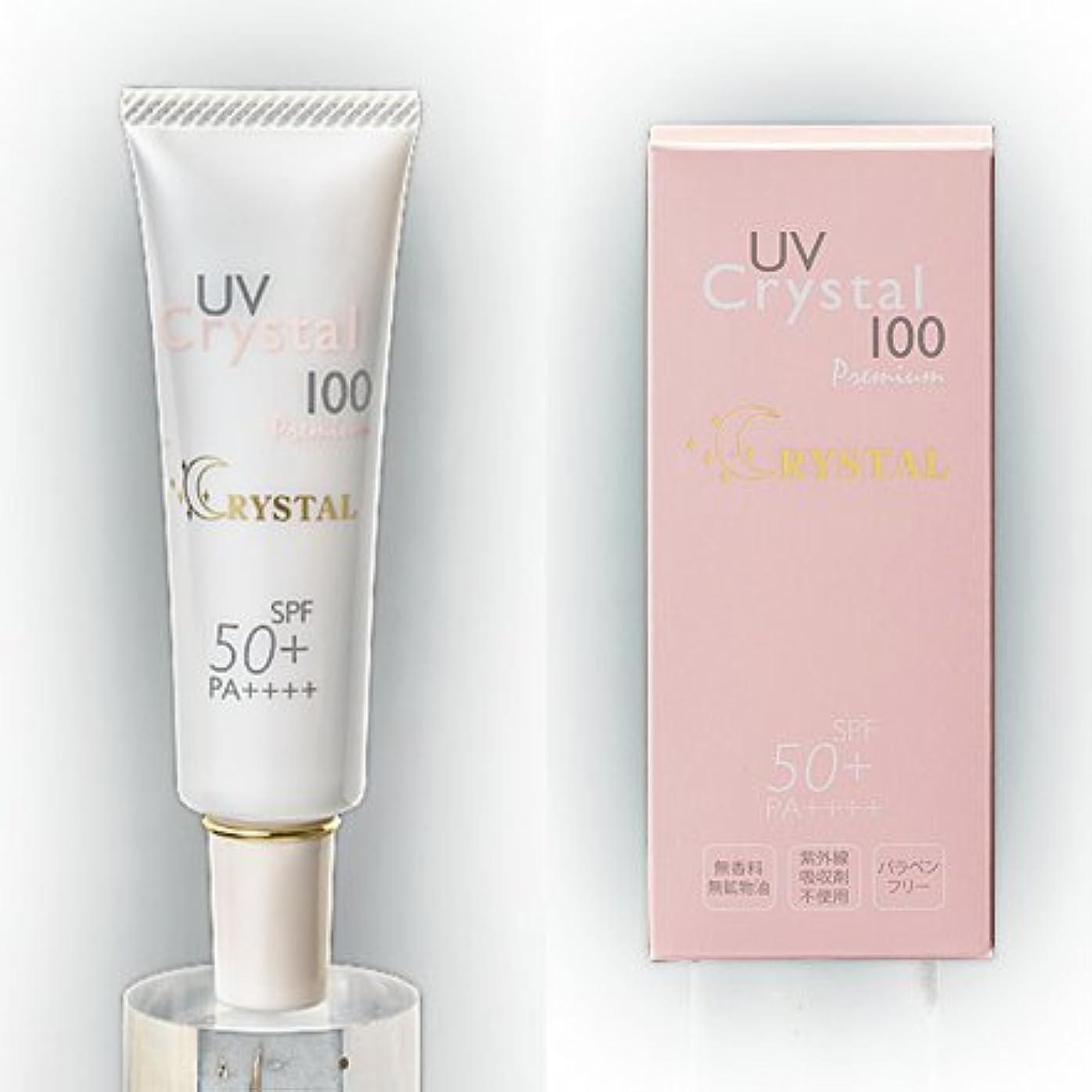 魔法つらい胚UVクリスタル100 プレミアム30g 日焼け止めクリーム 日焼け止め 敏感肌 UVクリーム