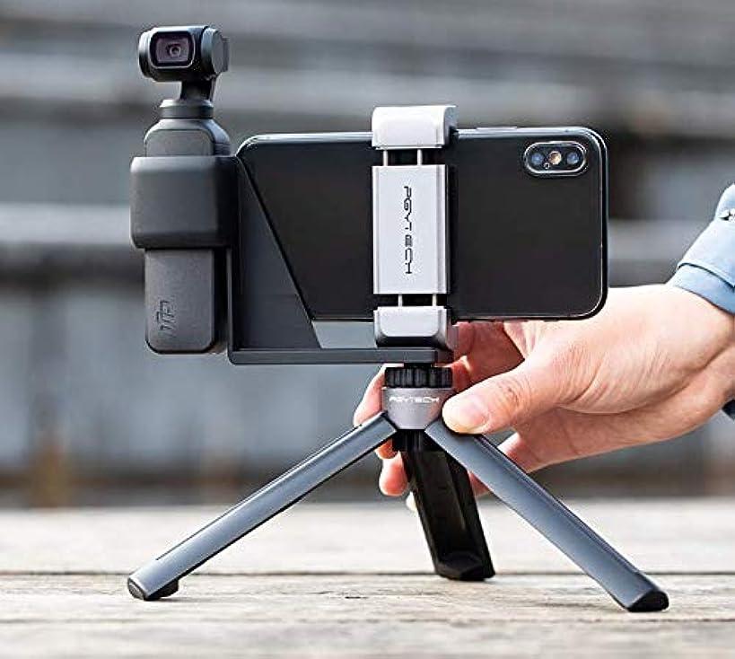 PGYTECH Desktop Tripod Mini for DJI OSMO Action/OSMO Pocket/GoPro Series Action Camera with LUCKYBIRD USB Reader