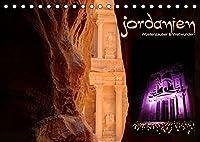 Jordanien - Wuestenzauber & Weltwunder (Tischkalender 2022 DIN A5 quer): Der Zauber des Orients - eingefangen in den Schoenheiten Jordaniens. (Monatskalender, 14 Seiten )