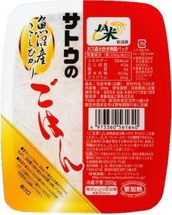 サトウ食品 サトウのごはん 新潟県魚沼産こしひかり 200g×24個入