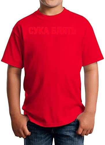 Cyka Blyat Pewdiepie Unisex T-shirt voor kinderen 5-13 jaar wit