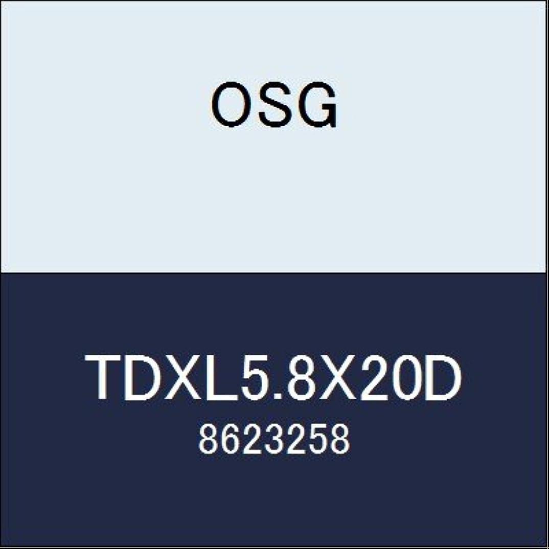 瞳取り壊すスープOSG スラスタードリル TDXL5.8X20D 商品番号 8623258