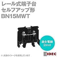 IDEC (アイデック/和泉電機) BN15MWT (10個入) (BNW・BNHWシリーズターミナルブロック) (一般形) (セルフアップ形) (21A)