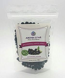 Bio Greek Dried Aronia Fruit Pack 100gr (3.52 oz)