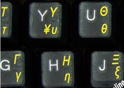 Griechische Tastatur-Aufkleber mit transparentem Hintergrund mit gelbem Schriftzug für Computer Laptop Desktop