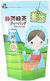葉桐 静岡緑茶 ティーバッグ 温冷両用 5gX30