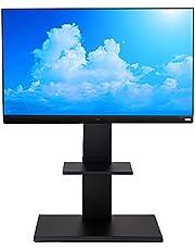 アイリスプラザ テレビスタンド テレビ台 壁掛け風 ~80インチ対応 大型 耐震度7 高さ6段調節 ロータイプ ブラック 75750